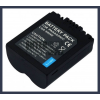 Panasonic Lumix DMC-FZ30EG-S 7.2V 1300mAh utángyártott Lithium-Ion kamera/fényképezőgép akku/akkumulátor