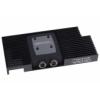 AlphaCool NexXxoS GPX - ATI R9 285 M02 - Backplate - Fekete