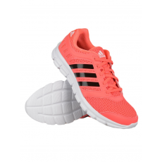 Adidas breeze 101 2 w Cipő (B44040-S)
