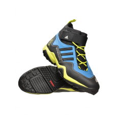 Adidas PERFORMANCE HYDRO_LACE Bakancs (B34877)