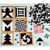 Dusyma Mágikus Mozaik – Fekete-fehér (óvodai csomag)