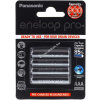 Panasonic eneloop Pro AAA akku típus BK-4HCCE/4BE 4db/csom.