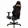 DXRacer Racing Gaming szék - Call of Duty: Black Ops 3