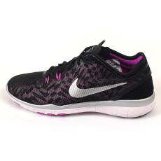 Nike Free 5.0 TR Fit 5 MTLC