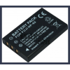 HP Photosmart R607xi 3.7V 1200mAh utángyártott Lithium-Ion kamera/fényképezőgép akku/akkumulátor