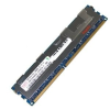 4GB DDR3 PC3 10600R 1333MHz 2Rx4 ECC RDIMM RAM HMT151R7BFR4C-H9 HP 500203-061