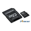Kingston 32GB SD micro (SDHC Class 4) (SDC4/32GB) memória kártya adapterrel