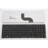 Acer eMachines E730 fekete magyar (HU) laptop/notebook billentyűzet