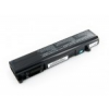 Titan energy (Toshiba PA3356 4600mAh) utángyártott notebook akkumulátor