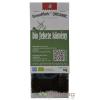bio Fekete kömény, 10 g