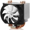 Arctic FREEZER 13 CPU hűtő