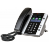 Polycom VVX 500 12lines LCD Wired handset Black, Silver 2200-44500-025