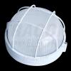 Lámpatest hajólámpa FÉM E27 IP44, kerek, fehér, kör rácsos, max 100W tracon