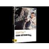James Bond - Csak kétszer élsz (új kiadás) DVD