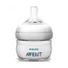 Avent Natural cumisüveg 60 ml PP