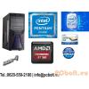 Gamer PC: Intel Pentium G4400 CPU+ AMD Radeon R7 360 2GB VGA+4GB DDR4 RAM