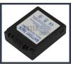 Panasonic Lumix DMC-FZ4S 7.2V 900mAh utángyártott Lithium-Ion kamera/fényképezőgép akku/akkumulátor digitális fényképező akkumulátor