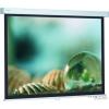 ProScreen, 1:1-es standard formátum, 180 x 180 cm, Matt fehér S vászon