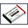 Samsung ES55 3.7V 1500mAh utángyártott Lithium-Ion kamera/fényképezőgép akku/akkumulátor