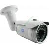 DigiCam DIB-4015 DIGICAM 2.0MP IP Kültéri IR kamera, 1/2.8