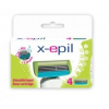 X-EPIL Női Borotva Betét 4 Pengés 1 db