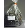 Lendy Bt. Fahéjas mazsola drazsé lédig 2kg Paleolit