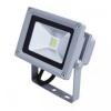LED reflektor 10W HidegFehér 2 év garancia