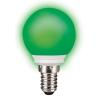 Sylvania TOLEDO BALL IP44 GREEN E14 SL zöld LED izzó