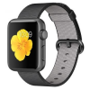 Apple Watch 38 mm MMF62