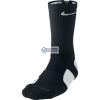 Nike zokni Nike Elite Basketball SX3629-007