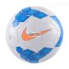 Nike futball Nike Lightweight 350g SC2373-148
