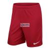 Nike rövidnadrágFutball Nike PARK II M 725887-657