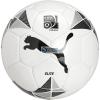 Puma futball Puma Elite1 FIFA 08242801