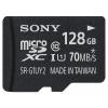 Sony MicroSDXC 128GB Class 10 UHS-1 U1 (70MB/s)