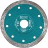 Extol Industrial EXTOL gyémántvágó, ipari korong, TURBO, extra vékony vágás: 1,2mm vastagság; 115×22,2mm, száraz és vizes vágásra
