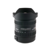 Sigma 12-24/4.5-5.6 II DG HSM (Sony)