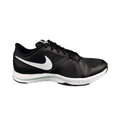 Nike férfi cipő AIR EPIC SPEED TR