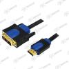 LogiLink HDMI - DVI KÁBEL, 1M