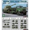 Takom RUSSIAN KRAZ-260 Heavy Truck katonai jármű makett Takom 2016