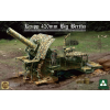 Takom German Empire 420mm Big Bertha Siege Howitzer löveg makett Takom 2035
