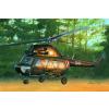 HobbyBoss Mil mi-2US Hoplite gunship variant helikopter makett hobbyboss 87242