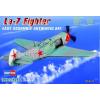 La-7 Fighter repülő makett HobbyBoss 80236