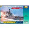 Zvezda Battleship «Dreadnought» hajó makett Zvezda 9039