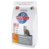Hill's SP FELINE YOUNG ADULT STERILIZEDCAT CHICKEN 1.5KG