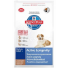 Hill's SP CANINE MATURE ADULT LAMB & RICE 3KG