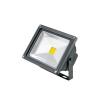 NVC Lighting NFL 107A 150W 3000K COB LED fényvető szürke 120°