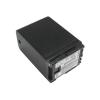 BP-827 Akkumulátor 2400 mah
