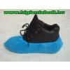 MUNKAVEDELEM Cipővédő Fólia