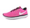 Nike Futócipő Nike Flex 2016 női női cipő