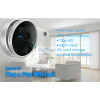 Innocam R1 P2P Wifi kamera